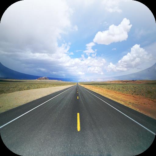 Mesafe Hesaplayıcı – Ölçer Android Uygulamamız Yayında